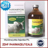 Horse Oxytetracycline Injection Antibiotic 20%