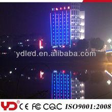 China professional illumination