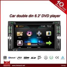 2 din car dvd player,Touch Screen car dvd playerV-335DG