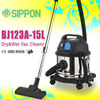 Water/Floor/Carpet Cleaning Vacuum cleaner with External Socket/Home or Industrial Appliance