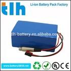 Custom Battery Packs 12v 20ah lithium ion for golf trolley