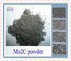 MoS2 98.5%min molybdenum disulfide powder