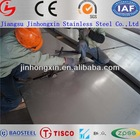 china products 316l stainless steel free samples