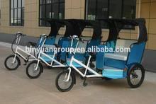 Auto electric rickshaw price BY-ETC-02
