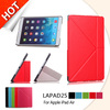 For iPad5 transforms case, special transformers design PU leather case for iPad5, leather cases manufactory