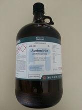 acetonitrilo