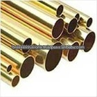 Seamless Aluminum brass tube ASTM C68700