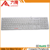 Hot selling wired keyboard of high quality