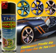 2015 New Product Peel Off Spray Plastic Dip Paint