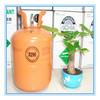 R290 gas pump refrigerator OEM brand accepted