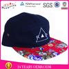 2014 Fashion Newest Custom Design Oem Small Order Flat Brim 5 Panel Sports Hat