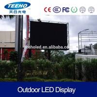 big screen outdoor led tv