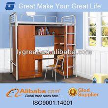 Commercial bedroom furniture for kids