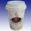 AnHui Province Huangshan city .China Minzhou hot drink paper cup with lids