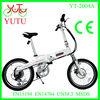 electric bike for sale/hybrid bike/electric rickshaw