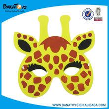 Intereting kids cute animal eva party mask