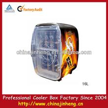 16L capacity haier deep freezer