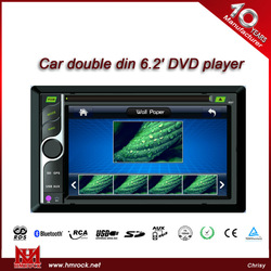 DVD car audio navigation,double din android car dvd player,in dash double din car dvd player V-351DG