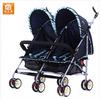 Twin Pet Stroller Pushchair Stroller
