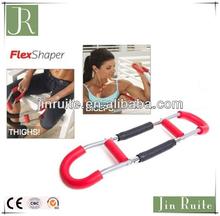 Flex shaper,flex trainer,easy arm shaper