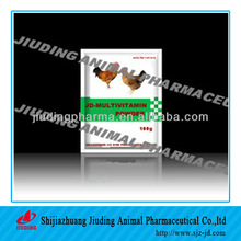 Poultry premix vitamin mineral veterinary drug companies