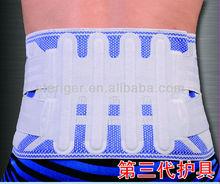 Wholesale professional memory knitting waist support pillow slimming waist support belt