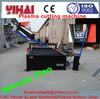 Best sale high speed cnc aluminum door and window frame cutting machine