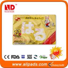 bottle warmer heat pack,heat sealed packing bag