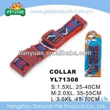 Dog collar and lead set