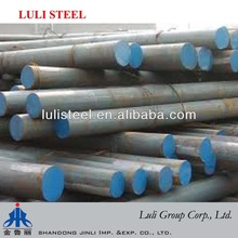 ss400 steel round bar production producer