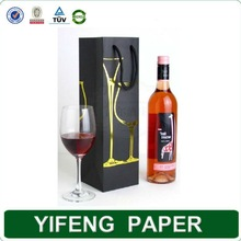 2015 Yifeng packaging personalized wine paper bags, custom wine gift bags