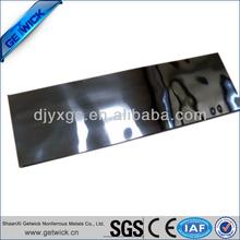 Wholesale brushed nickel sheet metal