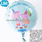 2013 New Helium custom shape foil balloon peppa pig