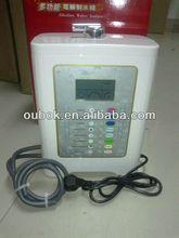 Deluxe digital water ionizer,Alkaline water ionizer,Alkaline