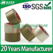 brown color custom logo printing bopp bag sealing tape