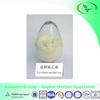 Free Samples Tetrahydropalmatine Extract 98% Tetrahydropalmatine Powder
