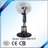 2014 new model 16 inch water mist fan