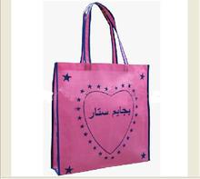 Recycled Tote Shopping Bag Laminated Non Woven Shopping Bag