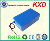 lifepo4 lithium 12v 9ah rechargeable battery