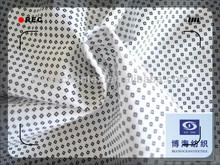 printed stretch cotton poplin fabric poplin pants fabric printed cotton poplin
