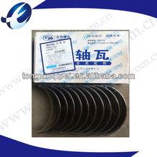 yunnei power 4102QB engine main / rod bearing