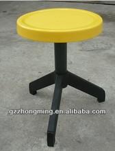 Modern Cheap Lifting Bar Chair With Tripod Feet/Small Plastic Bar Stool BY-870