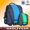 Colorful latest fashion college bags