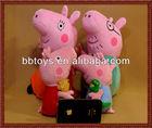 Hot sale stuffed Peppa pig bags happy toy