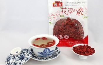 High quality dried bulk goji berry