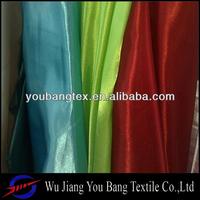 Bridal kebaya satin fabric in bangalore