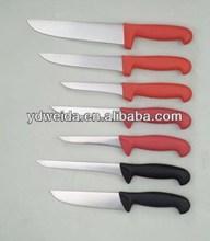 stainless steel butcher knife set