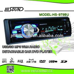 HS-979BU one din car radio