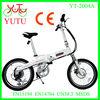 folding ebike/36v 9ah 250w folding e bike/dirt bike for sale cheap
