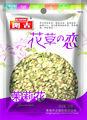 chinois de haute qualité pure séchées fleurs de jasmin fraîches